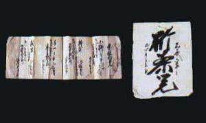 澤本園の川根茶